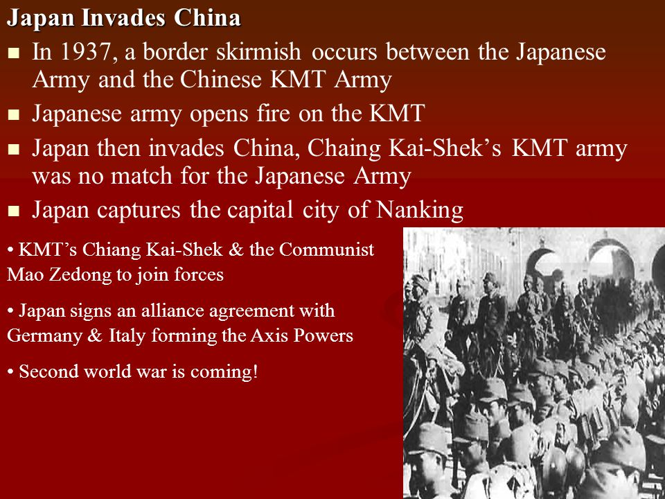 Japanese army opens fire on the KMT