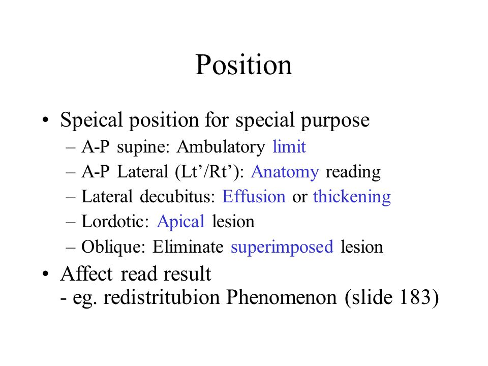 Position Speical position for special purpose