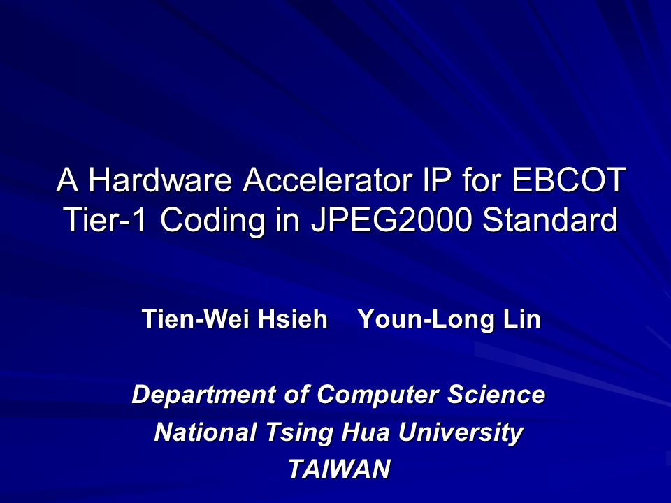 A Hardware Accelerator IP for EBCOT Tier-1 Coding in JPEG2000 Standard