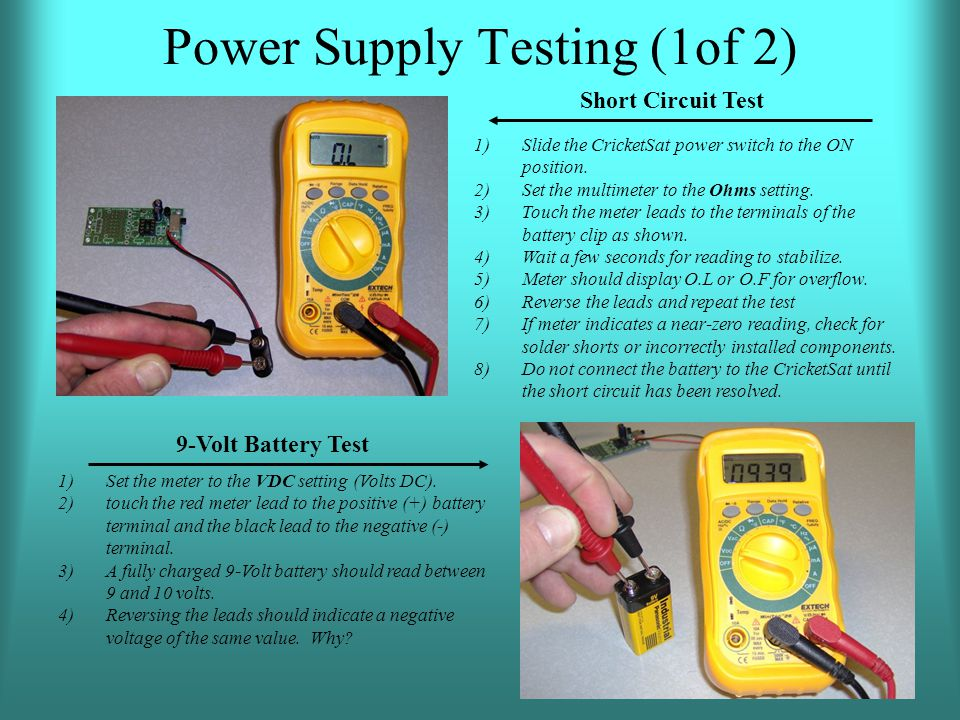 Power Supply Testing (1of 2)