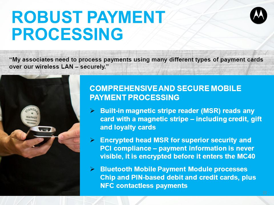 ROBUST PAYMENT PROCESSING