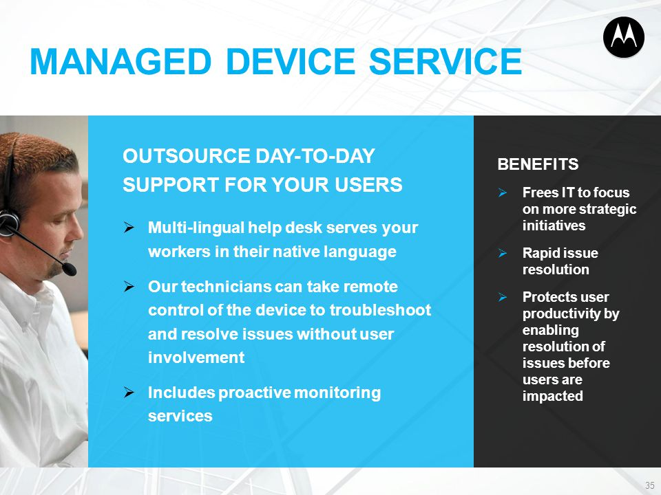 MANAGED DEVICE SERVICE