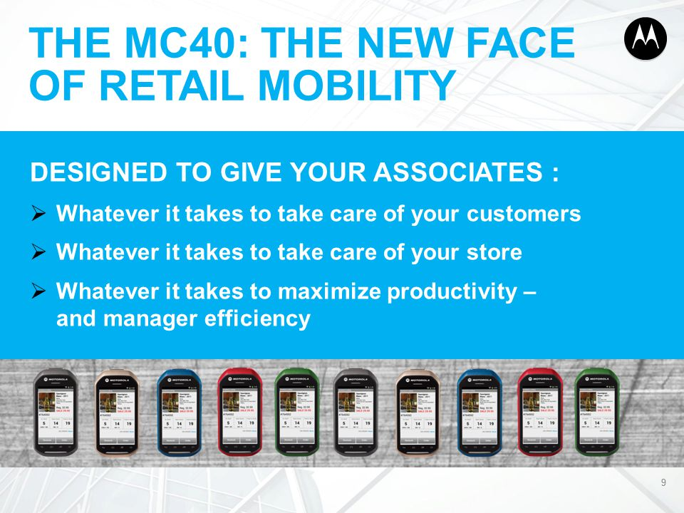 THE MC40: THE NEW FACE OF RETAIL MOBILITY