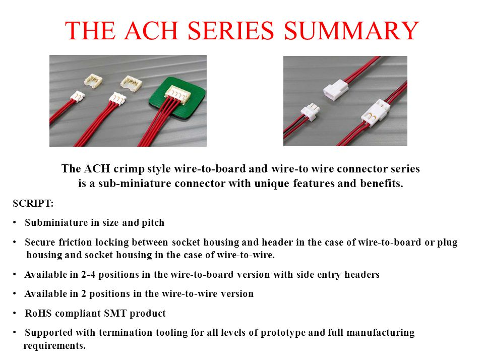 THE ACH SERIES SUMMARY