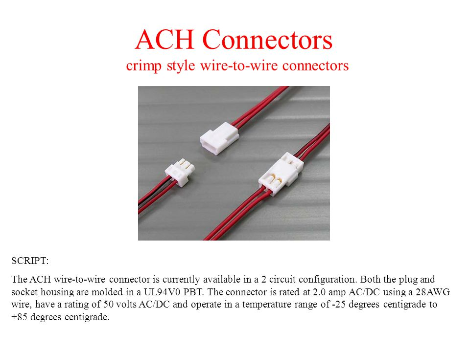 ACH Connectors crimp style wire-to-wire connectors
