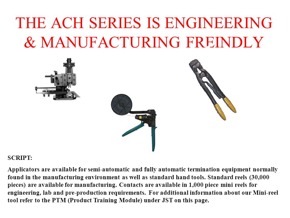 THE ACH SERIES IS ENGINEERING & MANUFACTURING FREINDLY