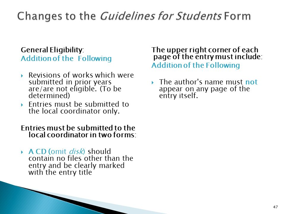 Changes to the Guidelines for Students Form
