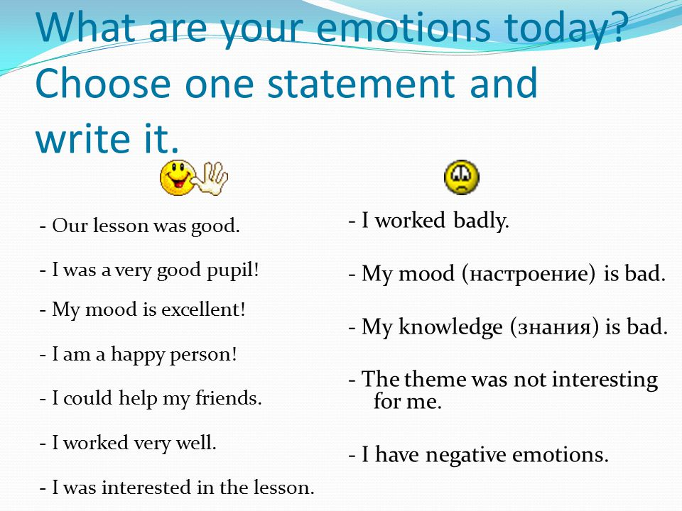 What are your emotions today Choose one statement and write it.