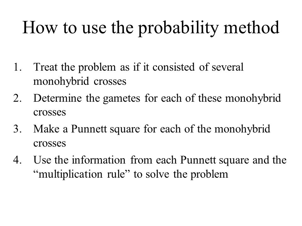 How to use the probability method