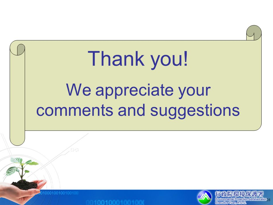 We appreciate your comments and suggestions