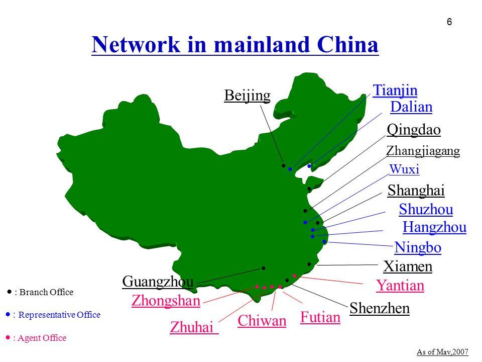 Network in mainland China