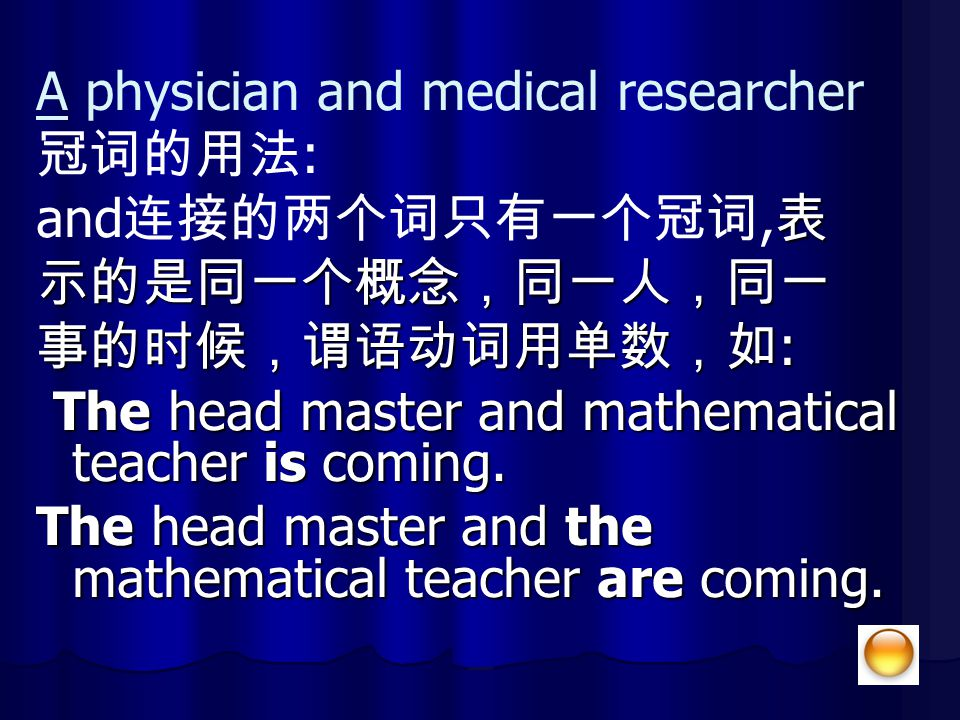 A physician and medical researcher