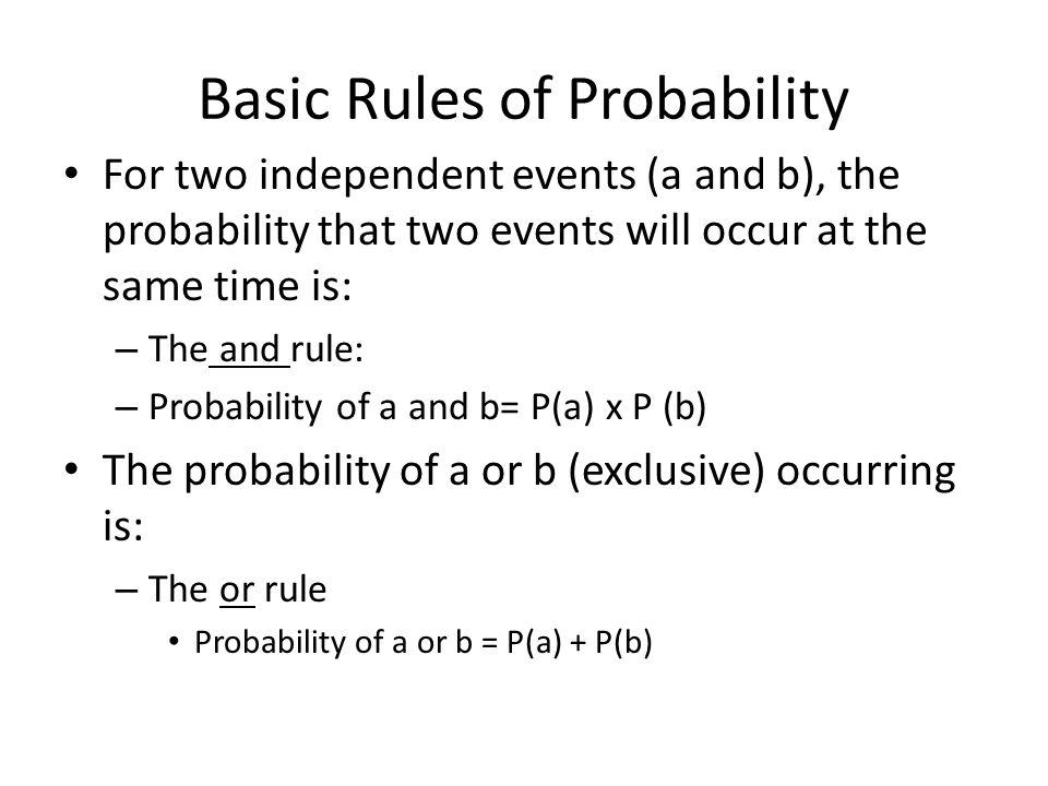 Basic Rules of Probability
