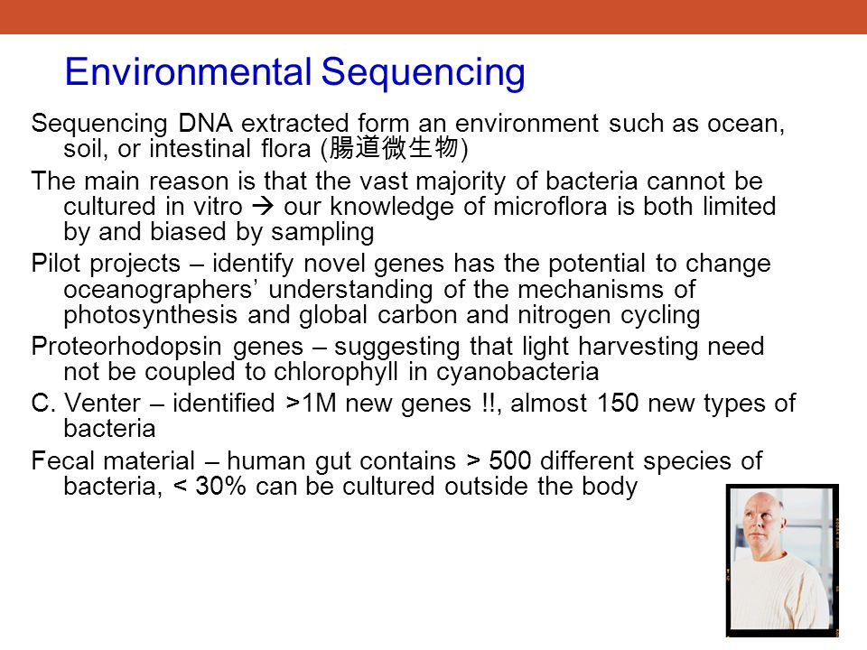 Environmental Sequencing