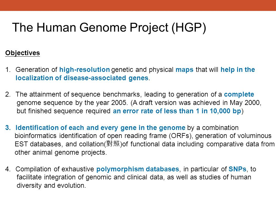 The Human Genome Project (HGP)