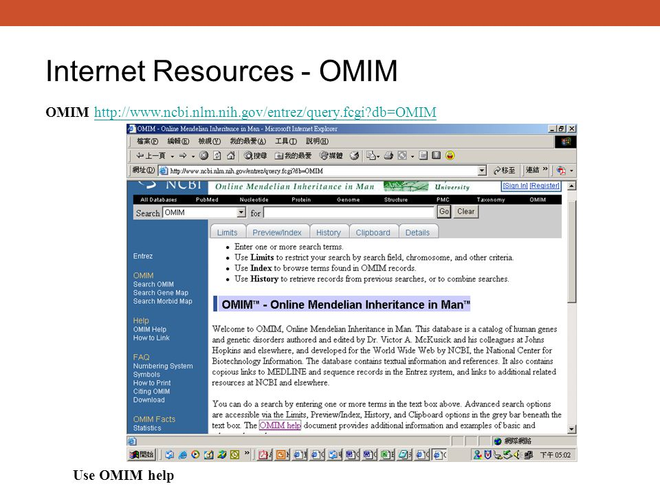 Internet Resources - OMIM