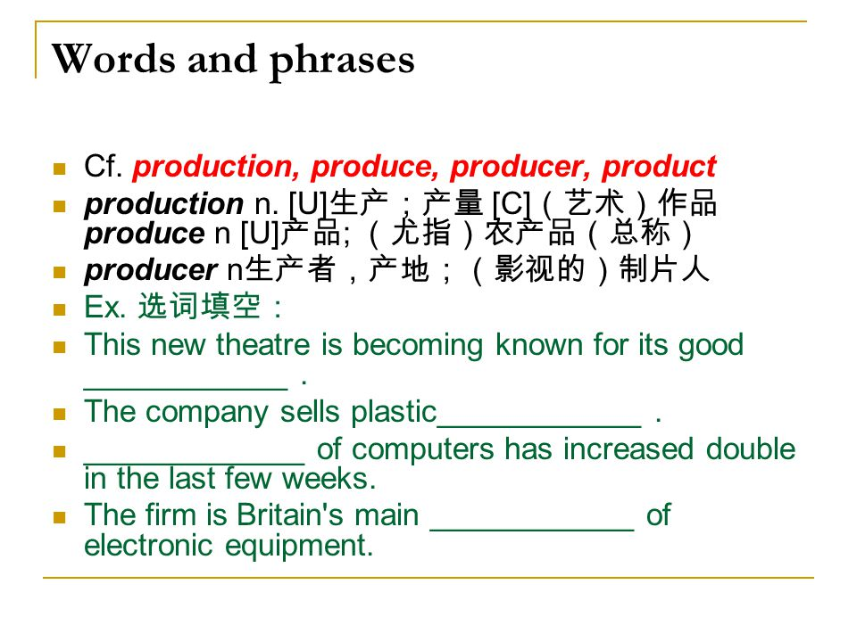 Words and phrases Cf. production, produce, producer, product