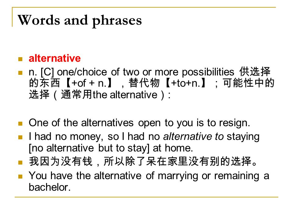 Words and phrases alternative