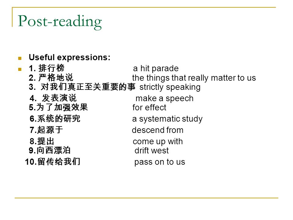 Post-reading Useful expressions: