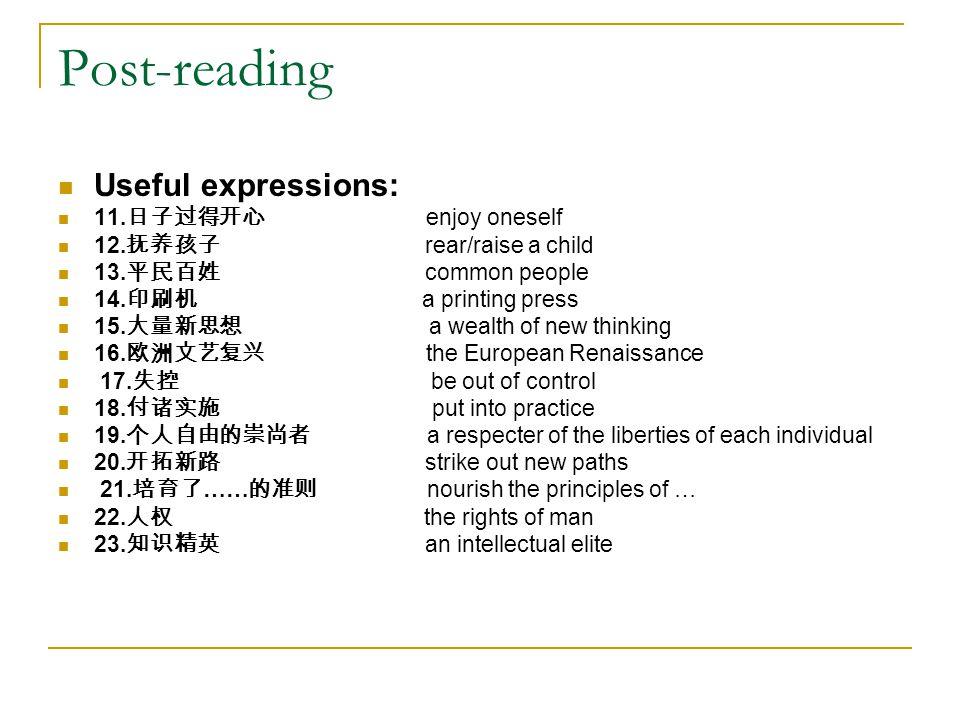 Post-reading Useful expressions: 11.日子过得开心 enjoy oneself