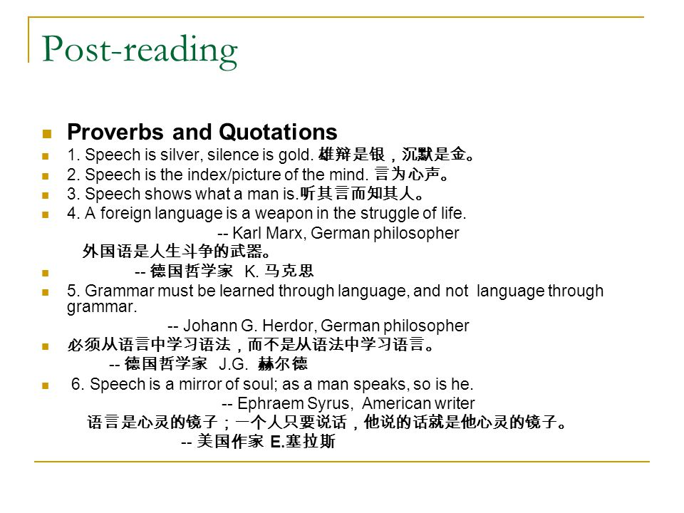 Post-reading Proverbs and Quotations