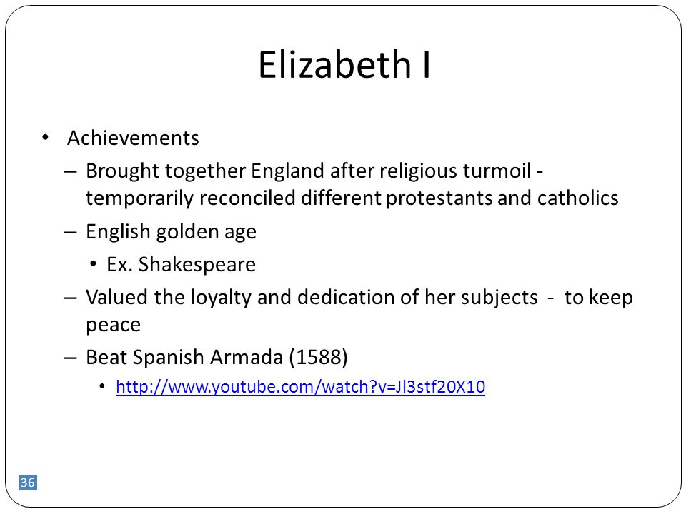 Elizabeth I Achievements