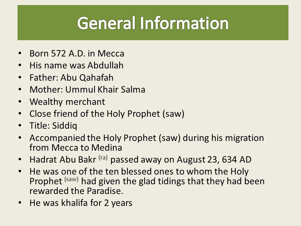 General Information Born 572 A.D. in Mecca His name was Abdullah