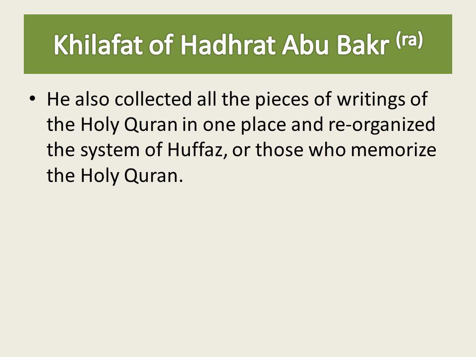 Khilafat of Hadhrat Abu Bakr (ra)