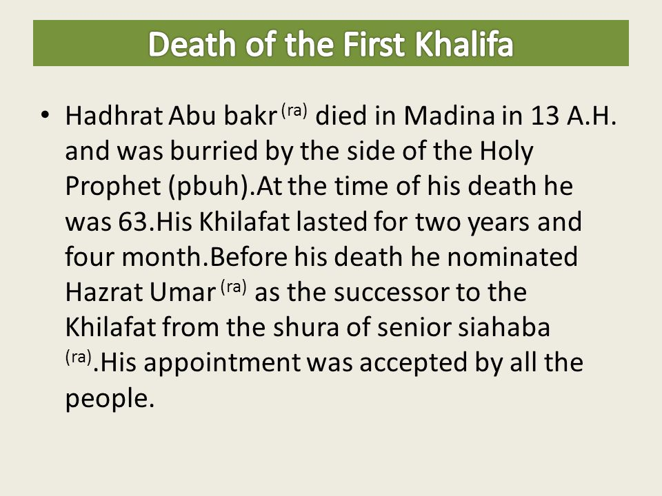 Death of the First Khalifa