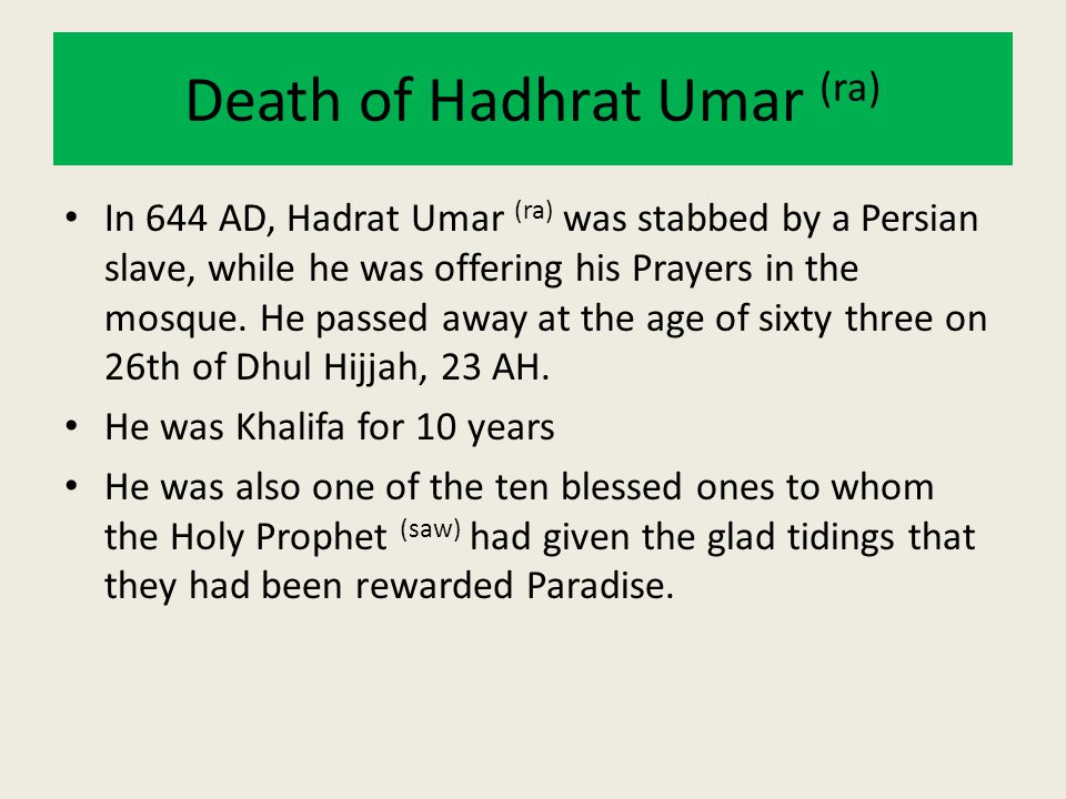 Death of Hadhrat Umar (ra)