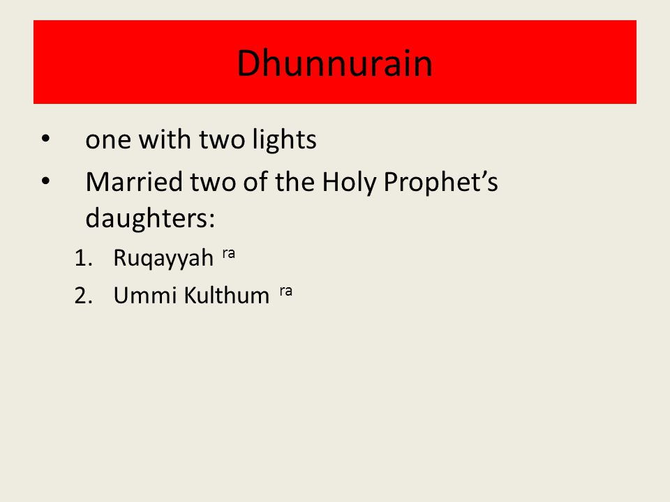Dhunnurain one with two lights