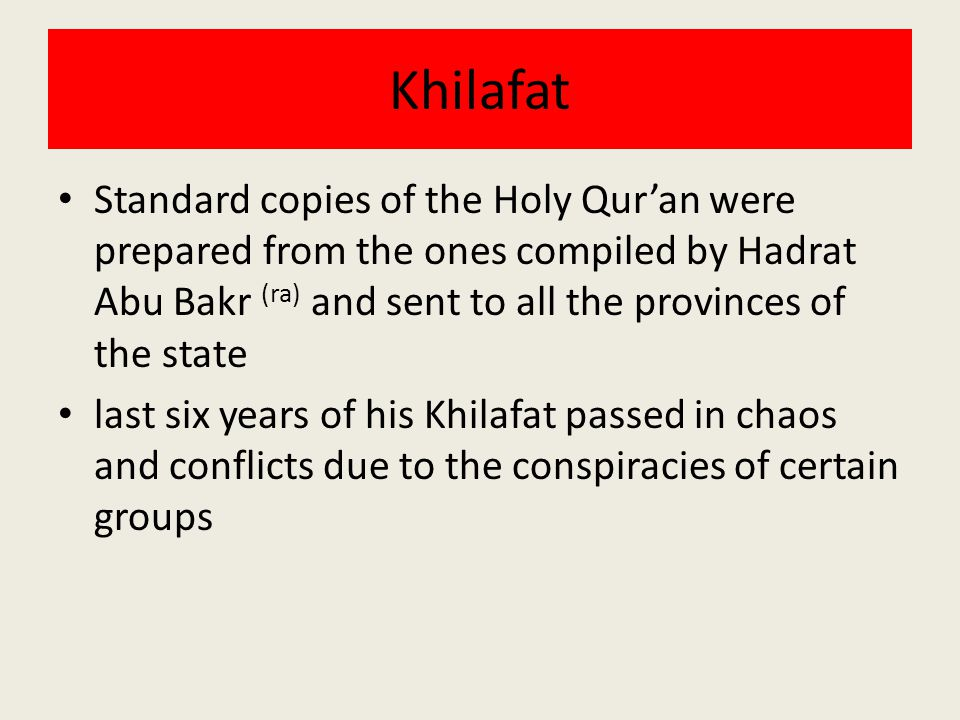 Khilafat Standard copies of the Holy Qur'an were prepared from the ones compiled by Hadrat Abu Bakr (ra) and sent to all the provinces of the state.
