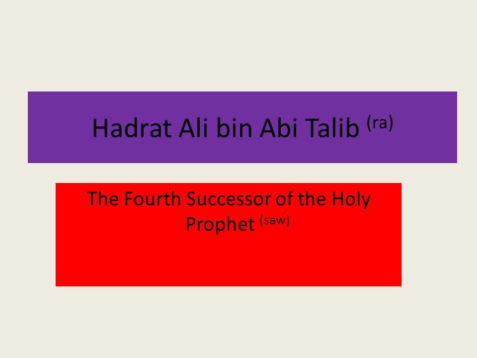 Hadrat Ali bin Abi Talib (ra)
