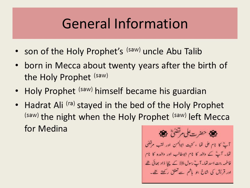 General Information son of the Holy Prophet's (saw) uncle Abu Talib