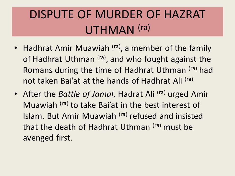 DISPUTE OF MURDER OF HAZRAT UTHMAN (ra)