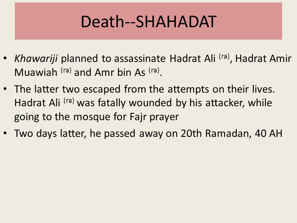 Death--SHAHADAT Khawariji planned to assassinate Hadrat Ali (ra), Hadrat Amir Muawiah (ra) and Amr bin As (ra).