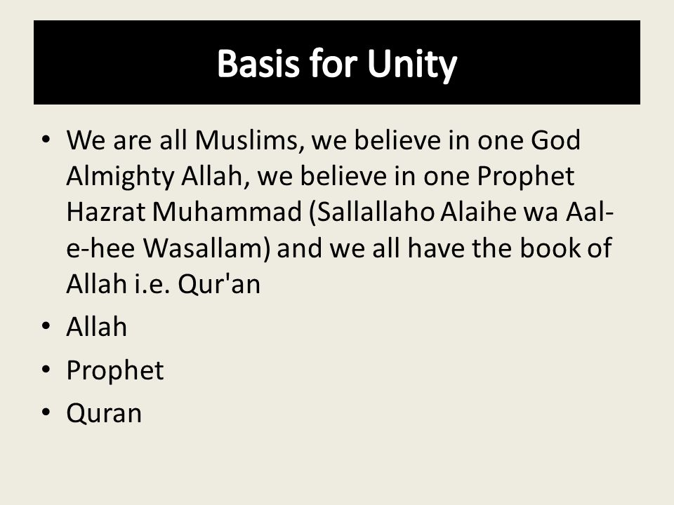 Basis for Unity