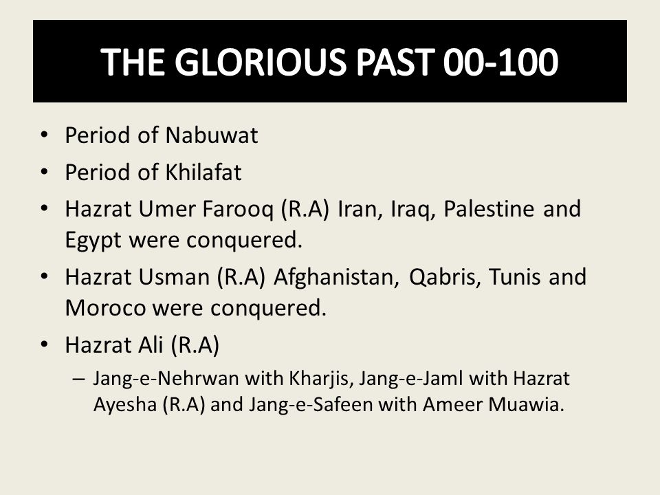 THE GLORIOUS PAST 00-100 Period of Nabuwat Period of Khilafat
