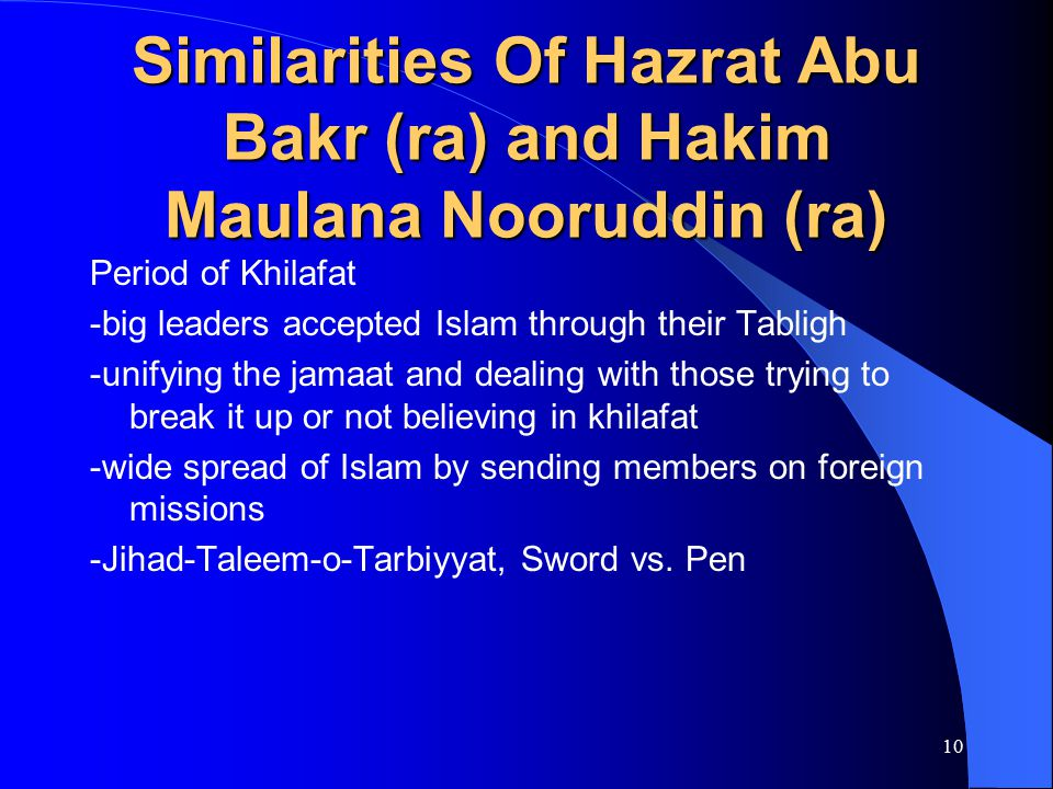 Similarities Of Hazrat Abu Bakr (ra) and Hakim Maulana Nooruddin (ra)