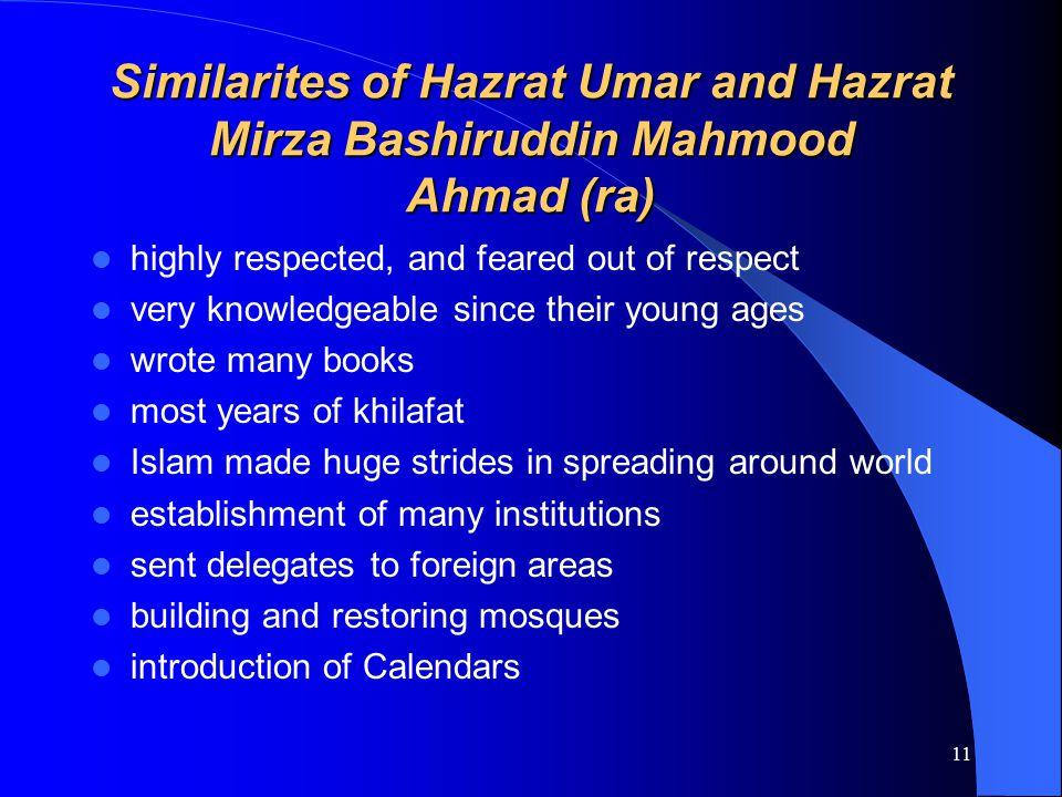 Similarites of Hazrat Umar and Hazrat Mirza Bashiruddin Mahmood Ahmad (ra)