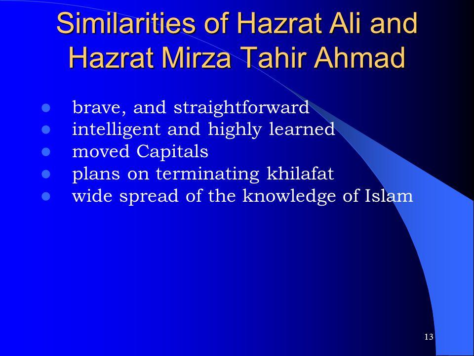 Similarities of Hazrat Ali and Hazrat Mirza Tahir Ahmad