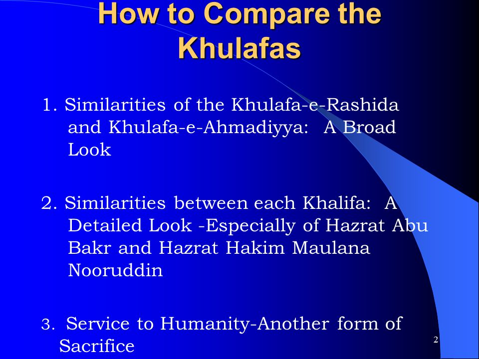 How to Compare the Khulafas