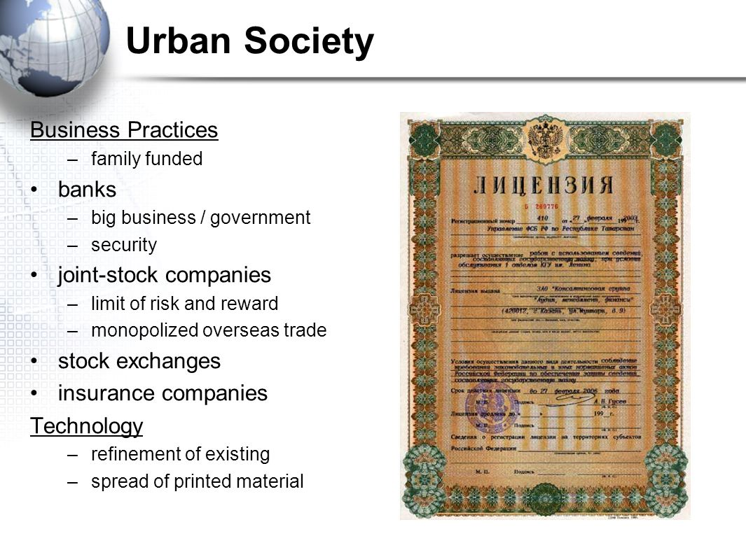 Urban Society Business Practices banks joint-stock companies
