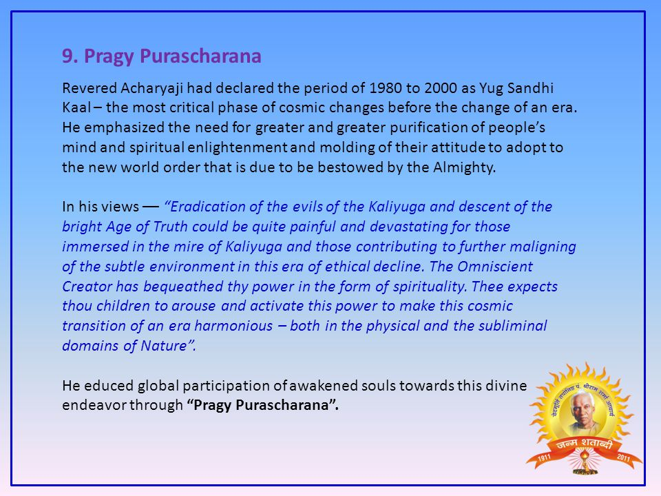 9. Pragy Purascharana