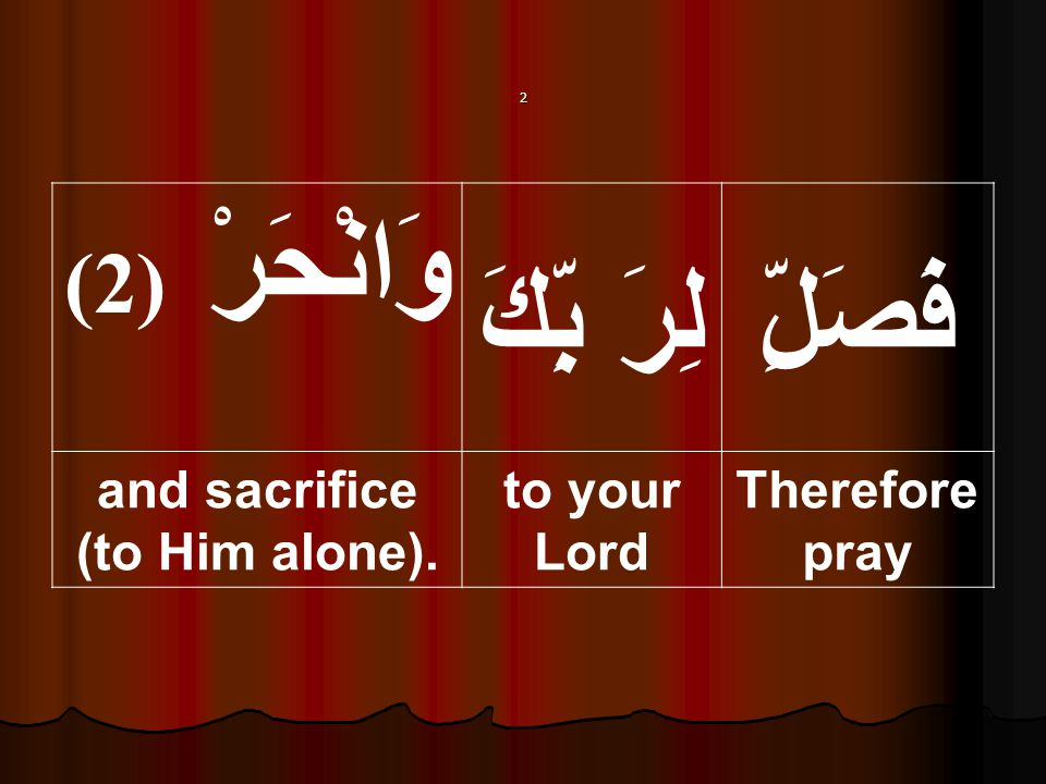 and sacrifice (to Him alone).