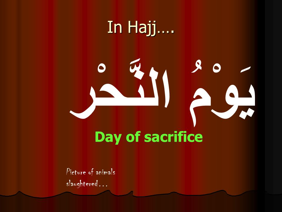 يَوْمُ النَّحْر In Hajj…. Day of sacrifice
