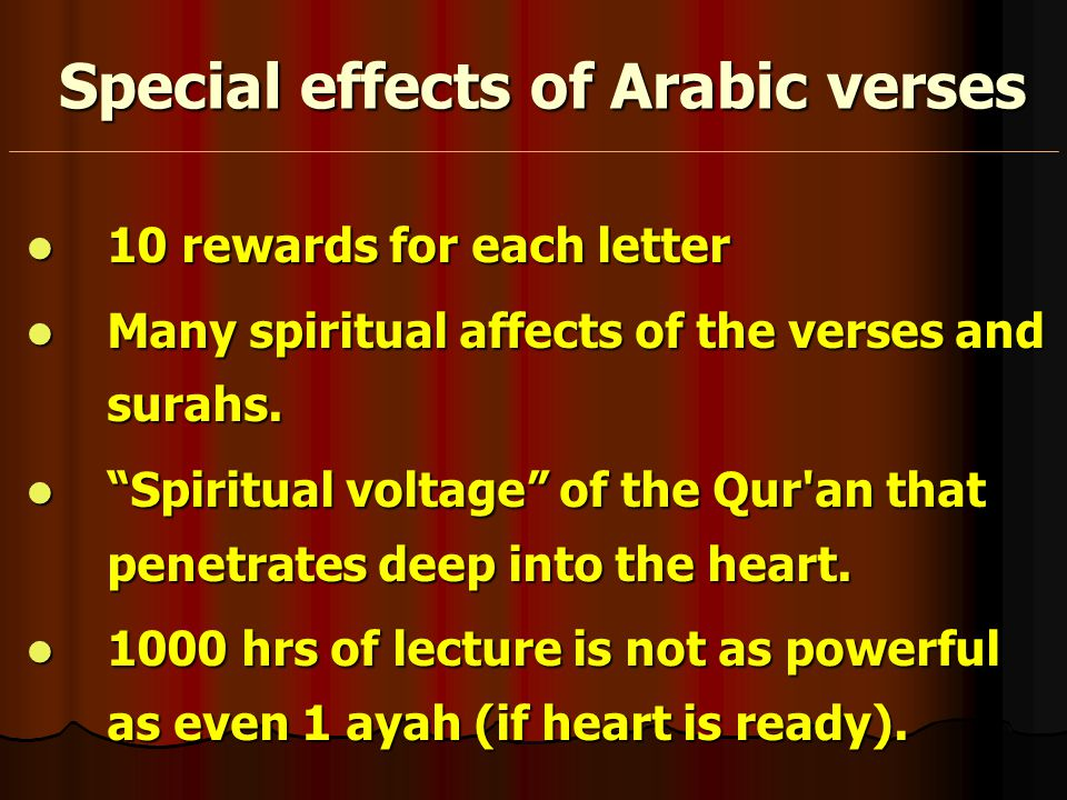 Special effects of Arabic verses