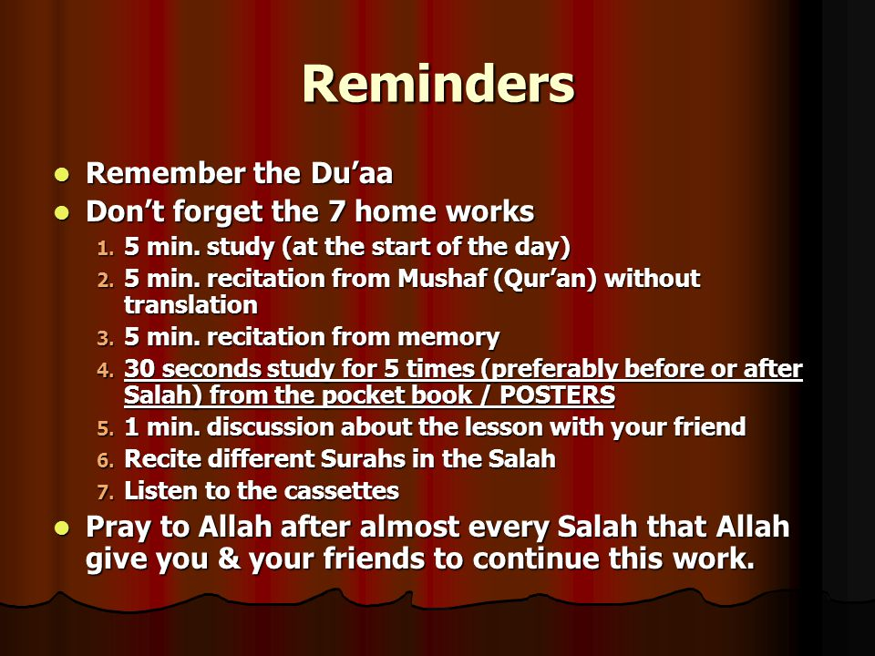 Reminders Remember the Du'aa Don't forget the 7 home works