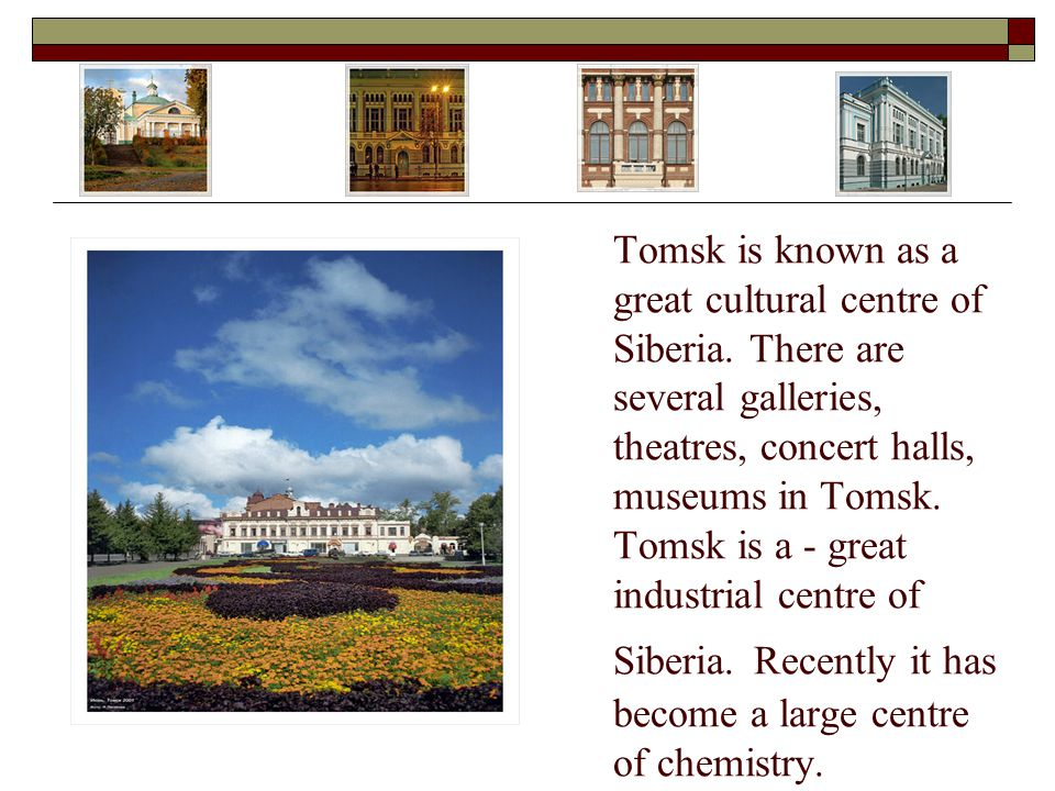 Tomsk is known as a great cultural centre of Siberia
