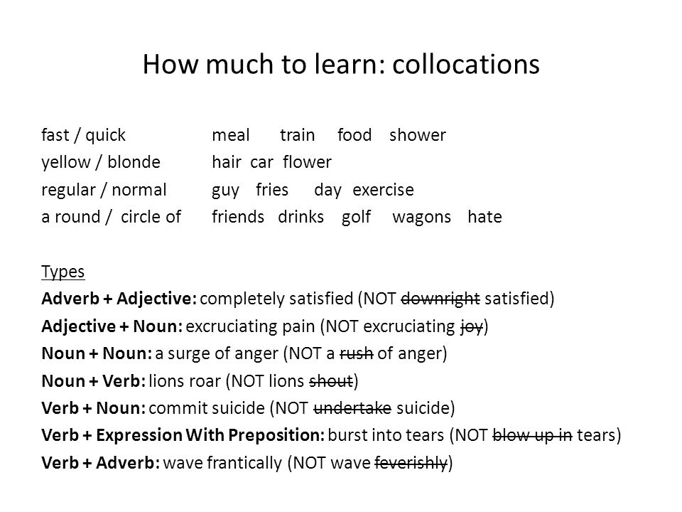 How much to learn: collocations